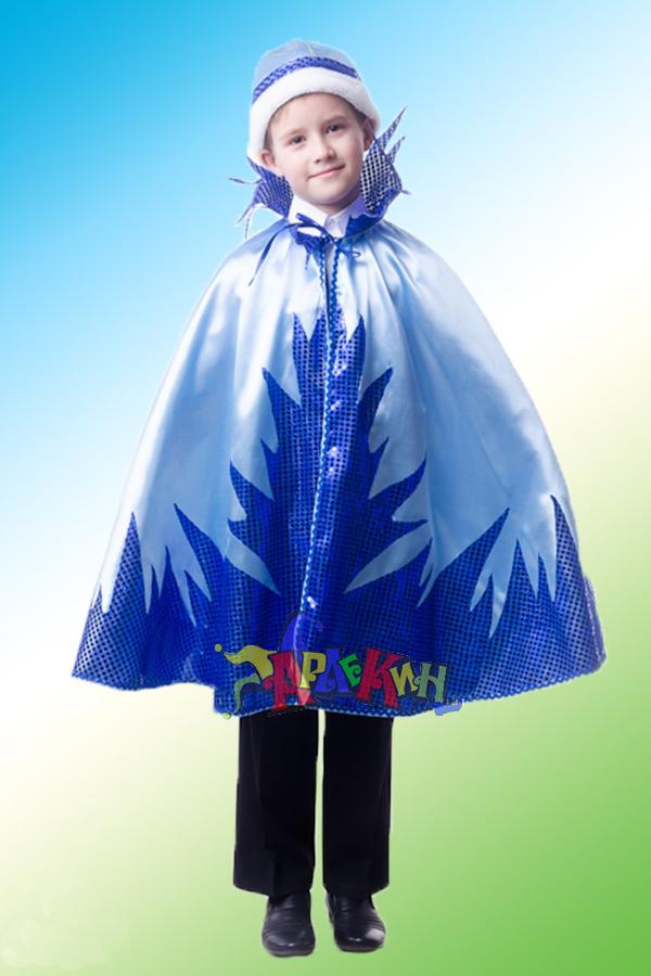 Костюм ветра для мальчика