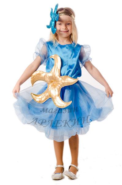 Звездочки на платье своими руками